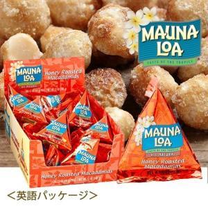 ハワイお土産 マウナロア ハニーロースト マカデミアナッツ ミニパック (24袋)|ハワイアンホースト|hawaiianhost