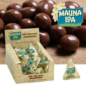 ハワイお土産 マウナロア マカデミアナッツチョコレート ミニパック (24袋)|ハワイアンホースト|hawaiianhost