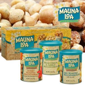 ハワイお土産 マウナロア マカデミアナッツアソート3缶セット|ハワイアンホースト|hawaiianhost