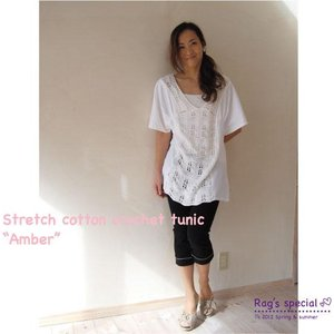 【Rag Pantry】★113001 strech cotton crochet tunic
