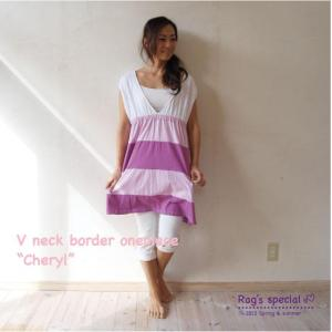 【Rag Pantry】★113005 V neck border onepiece[Cheryl]ラグパントリー|hawaiilani-shop