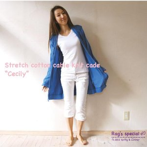 【Rag Pantry】★113007 strech cotton cable knit cade