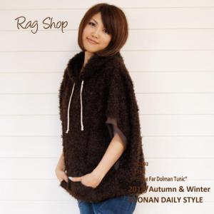 【SALE】【Rag Shop】 ★122102【ラグショップ】Casia /フワフワシャインファーのプルオーバー|hawaiilani-shop