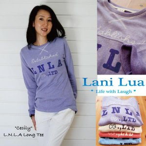 【Lani Lua】★133104★ 柔らか裏毛素材/奇麗なお色のトレーナー ★Cecily★ 【ラニルア】|hawaiilani-shop