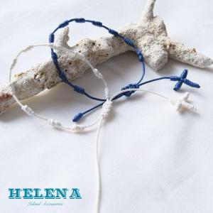 【Helena】★20140102b★【ヘレナ】クロス付きブレスレット / 素敵なクロスの付いたブレスレット♪|hawaiilani-shop