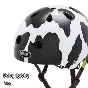 子供用 キッズ自転車ヘルメット ナットケースーNutcase/ ★Baby Natty-Moo★/ムー/