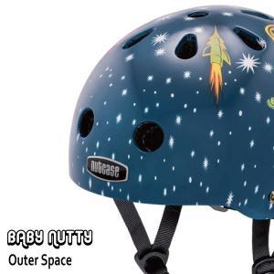 送料無料 子供用 ヘルメット 子供用自転車ヘルメット ナットケース Nutcase/ ★Baby Natty-Outer Space★/アウター・スペース/