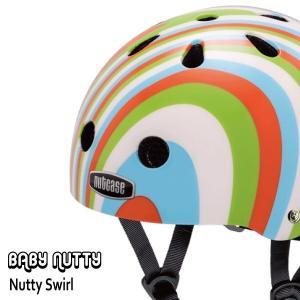 送料無料 子供用 ヘルメット 子供用自転車ヘルメット ナットケース Nutcase/ ★Baby Natty-Swirl★/スワール/