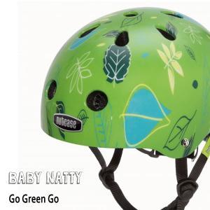 送料無料 子供用 ヘルメット 子供用自転車ヘルメット ナットケース Nutcase/ ★Baby Natty-Go Green Go★/ゴーグリーンゴー/