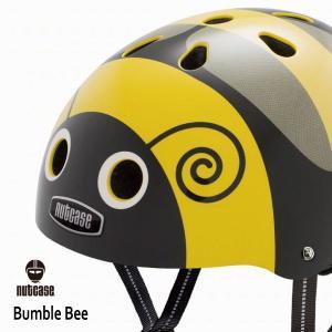 送料無料 子供用 ヘルメット 子供用自転車ヘルメット ナットケース Nutcase / ★Bumble Bee★/バンブルビー/リトルナッティ|hawaiilani-shop