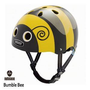 送料無料 子供用 ヘルメット 子供用自転車ヘルメット ナットケース Nutcase / ★Bumble Bee★/バンブルビー/リトルナッティ|hawaiilani-shop|02