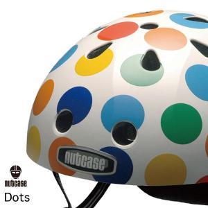 送料無料 子供用 ヘルメット 子供用自転車ヘルメット ナットケース Nutcase / ★Dots★/ドッツ/ 世界基準の安心ヘルメット