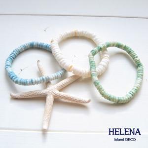 【Helena】★HELE-1501★【ヘレナ】天然石のブレスレット / 天然石に染色したブレスレット♪|hawaiilani-shop