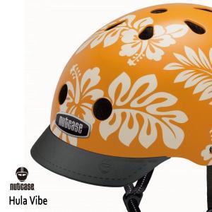 自転車用ヘルメット 子供用 大人迄 ナットケースーNutcase / ★Hula Vibe★/フラ・バイブ/