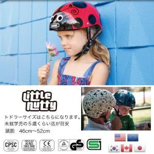送料無料 子供用 ヘルメット 子供用自転車ヘルメット ナットケース Nutcase / ★Lady Bug★/レディー・バグ/ 世界基準の安心ヘルメット