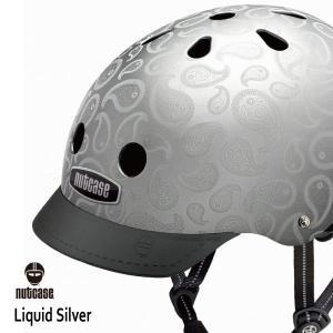 自転車用ヘルメット 子供用 大人迄 ナットケースーNutcase / ★Liquid Silver★/リキッド・シルバー/