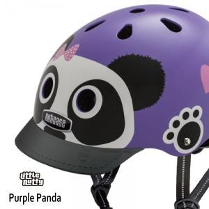 送料無料 子供用 ヘルメット 子供用自転車ヘルメット ナットケース Nutcase / ★Purple Panda★/パープル&パンダ/