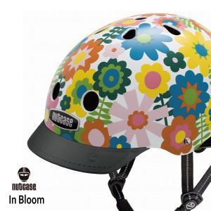 自転車用ヘルメット 子供用 大人迄 ナットケースーNutcase / ★Bloom★/ブルーム/