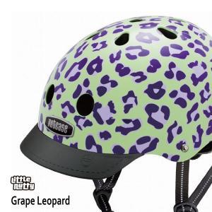 子供用 キッズ自転車ヘルメット ナットケースーNutcase/ ★Grape leopard★/グレープレオパード/