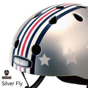 自転車用ヘルメット 子供用 大人迄 ナットケースーNutcase/ ★Silver Flyl★/シルバー・フライ/ 世界基準の安心ヘルメット