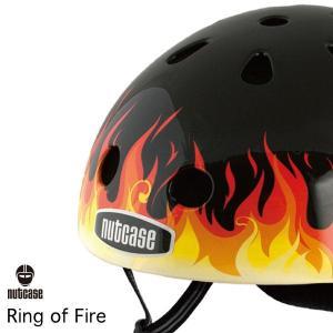 自転車用ヘルメット 子供用 大人迄 ナットケースーNutcase / ★Ring of Fire★/リングオブ・ファイヤー/ 世界基準の安心ヘルメット|hawaiilani-shop
