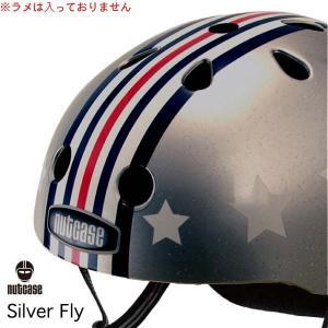 送料無料 子供用 ヘルメット 子供用自転車ヘルメット ナットケース Nutcase / ★Silver Fly★/シルバー・フライ/