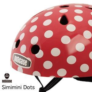 送料無料 子供用 ヘルメット 子供用自転車ヘルメット ナットケース Nutcase / ★Simimini Dots★/シミミニ・ドッツ/