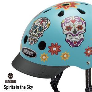 自転車用ヘルメット 子供用 大人迄 ナットケースーNutcase / ★Spirits in the Sky★/スピリッツ・インザスカイ/