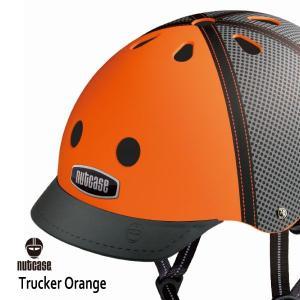 自転車用ヘルメット 子供用 大人迄 ナットケースーNutcase / ★Trucker Orange★/トラッカーオレンジ/ 世界基準の安心ヘルメット|hawaiilani-shop