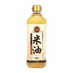 米油 こめ油 コメ油 ボーソー 米油 600g|haya-kome