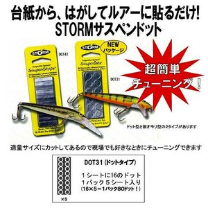 ストーム サスペンドッド DOT31 ドットタイプ [10個まで定形外送料120円対応]|haya
