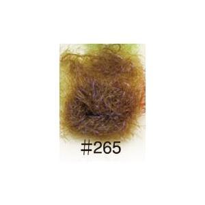 TIEMCO ティムコ UVポーラシェニール #265オリーブブラウン [20個まで定形外送料120円対応]|haya