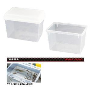 PROX プロックス ワカサギ水槽 PX835 [定形外送料250円] haya