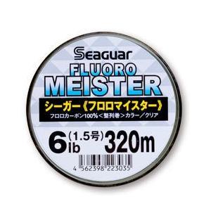 クレハ シーガー フロロマイスター 320M 6lb 1.5号 [2個まで定形外送料120円]|haya