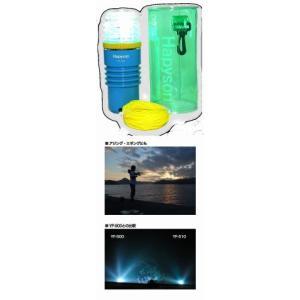 ハピソン 小型LED集魚灯 YF-510 [定形外送料250円対応]|haya