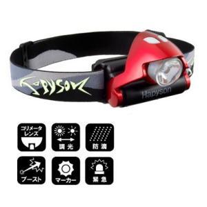 ハピソン LEDヘッドライト YF-230 [定形外送料250円対応]|haya