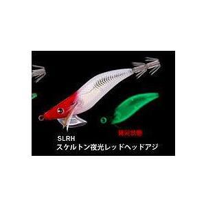 YO-ZURI ヨーヅリ アオリーQ RS 1.6号 SLRH [20個まで定形外送料120円]|haya