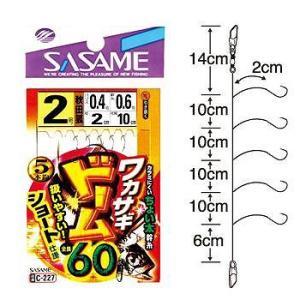 ささめ針 ワカサギドーム60 C-227 2号 [5枚セット] [5個まで定形外送料120円] haya