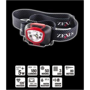 冨士灯器 LEDライト ZEXUS ゼクサス ZX-270BK [定形外送料200円対応]|haya