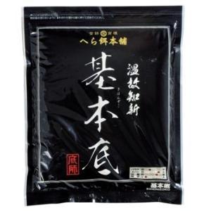 DAIWA ダイワ キホンゾコ [定形外送料250円対応] haya