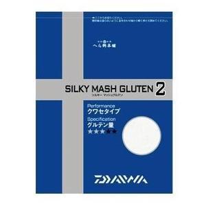 DAIWA ダイワ シルキーマッシュグルテン2 [定形外送料250円対応] haya