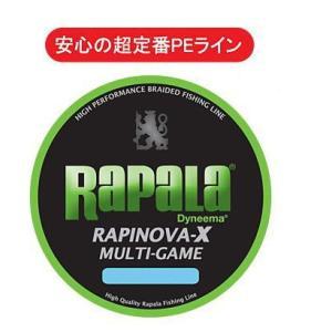 RAPALA ラパラ ラピノヴァX マルチゲーム LG 200m 0.6-1.5号 【LG】 [10個まで定形外送料120円対応]|haya