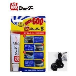 SHOEGOO シューグーS ブラック かかと専用 30g [定形外送料120円対応]|haya