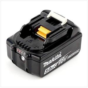 マキタ純正 日本正規品 バッテリー 18V 5.0Ah BL1850B  残容量表示