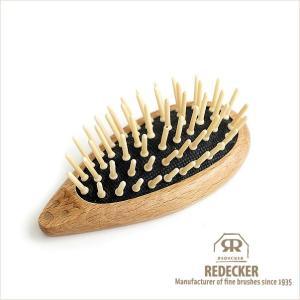 ドイツRedecker社のはりねずみ型のポケットサイズのウッドピンブラシです。 ボディはビーチ(ブナ...