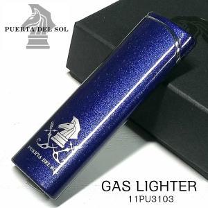 ガスライター PUERTA DEL SOL プエルタ デル ソル パールブルー ラメ 青 ナイト メンズ ブランド 電子ライター プレゼント ギフト|hayamipro