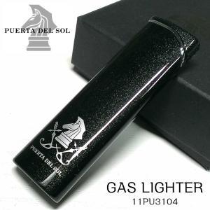 ガスライター PUERTA DEL SOL プエルタ デル ソル パールブラック ラメ 黒 ナイト メンズ ブランド 電子ライター プレゼント ギフト|hayamipro