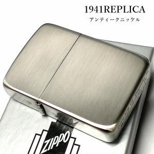 「1941復刻レプリカ ZIPPO」  1941年に生産されていたジッポのレプリカベースに、ビンテー...
