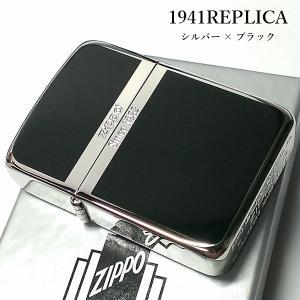 「1941復刻モデルZIPPO」  1941年に生産されていたジッポのレプリカベースの中央に「Zip...