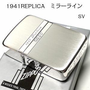 「1941復刻モデルZIPPO ミラーライン」  1941年に生産されていたジッポのレプリカベースに...